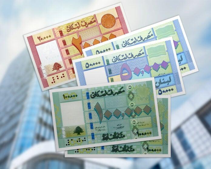 Libanesisches Pfund - Währungen